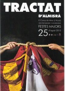 Cartell de Sergi Gómez i Juanjo Alcaide